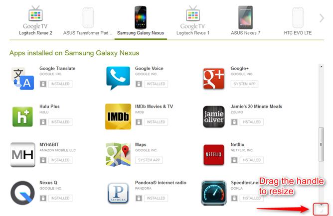 Uno script che ti permette di filtrare le applicazioni del Play Store tra gratis e a pagamento...e non solo! 2